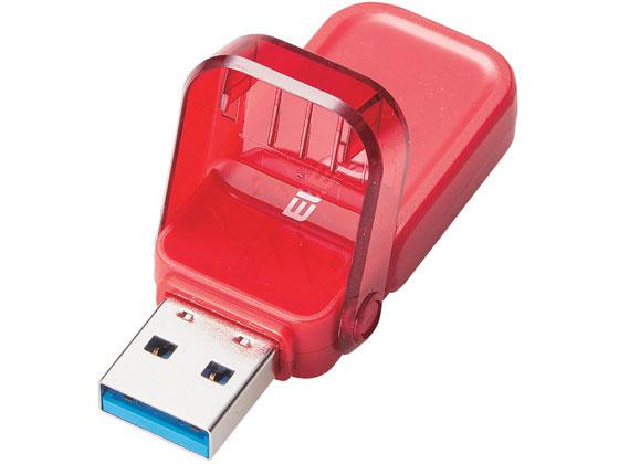 税込3000円以上で送料無料 数量限定 エレコム 送料0円 フリップキャップ式USBメモリ MF-FCU3016GRD 16GB レッド