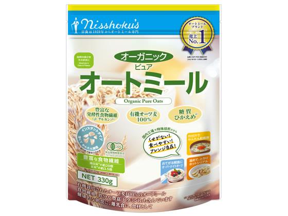 税込3000円以上で送料無料 大特価 日本食品製造 低価格 オーガニックピュアオートミール 260g 0110070