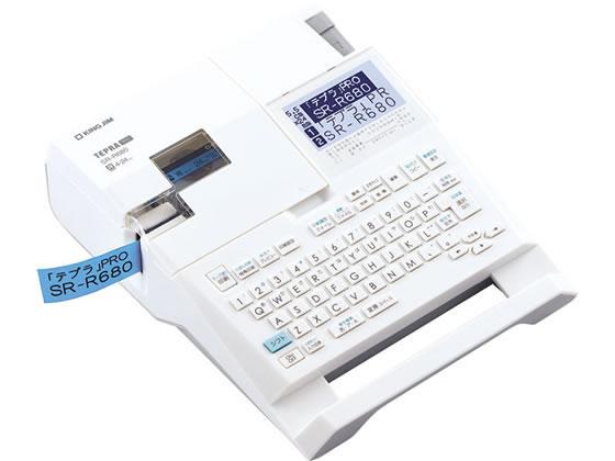 キングジム/ラベルライター「テプラ」PRO/SR-R680