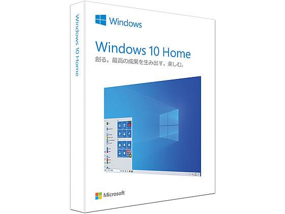マイクロソフト/Windows10 Home 日本語版新パッケージ/HAJ-00065