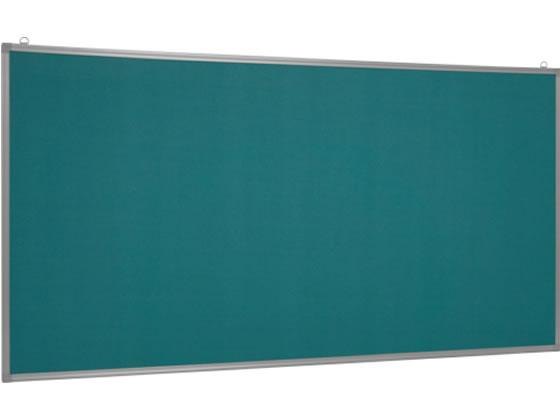 カグクロ/壁掛掲示板(ピンタイプ) (W1800×H905)/KB-1890
