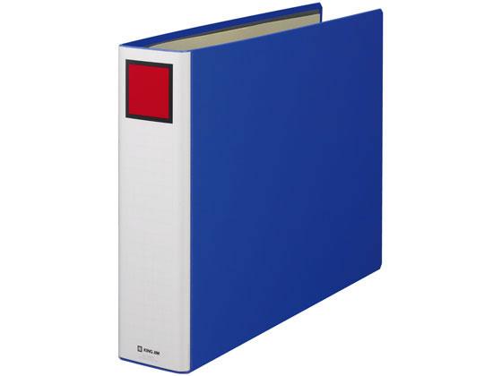 キングジム/キングファイルニュードッチ A3ヨコ とじ厚60mm 青 10冊