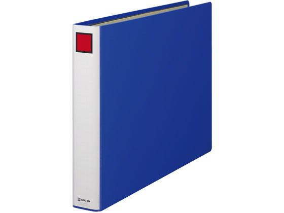 キングジム/キングファイルニュードッチ A3ヨコ とじ厚30mm 青 10冊