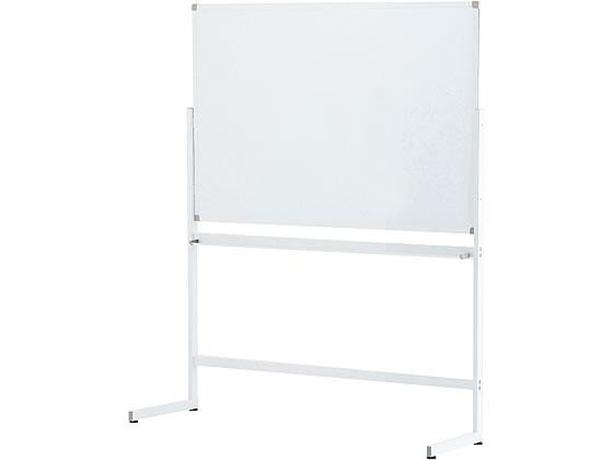 アール・エフ・ヤマカワ/ホワイトボード 片面 L字脚 W1200×H900 ホワイト