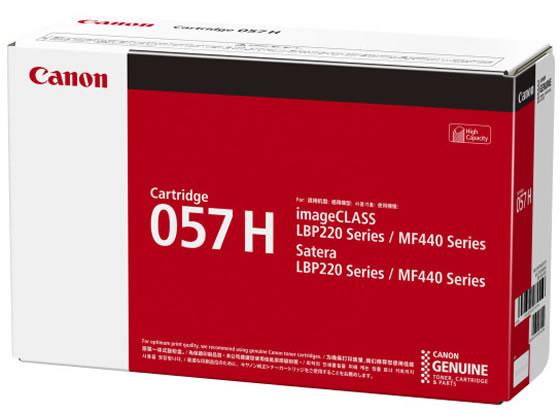 CANON/トナーカートリッジ057H CRG-057H/3010C003