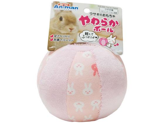 ドギーマンハヤシ/ウサギのおもちゃ やわらかボール