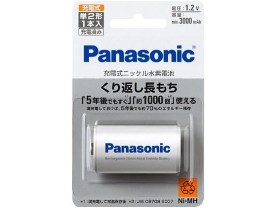 【税込3000円以上で送料無料】 パナソニック/ニッケル水素電池 単2形 1個パック/BK-2MGC/1