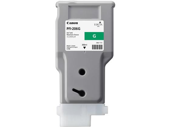 キヤノン/インクタンク 顔料グリーン 300ml PFI-206 G/5310B001