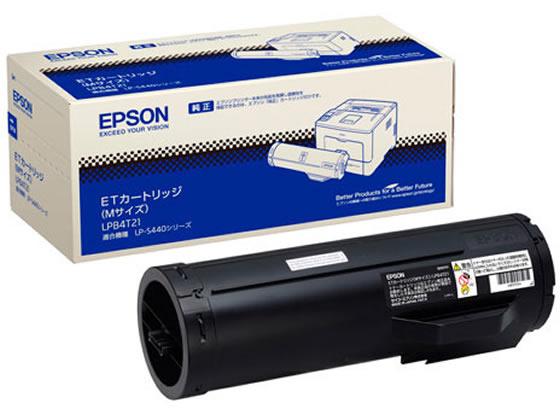 エプソン/ETカートリッジ/LPB4T21
