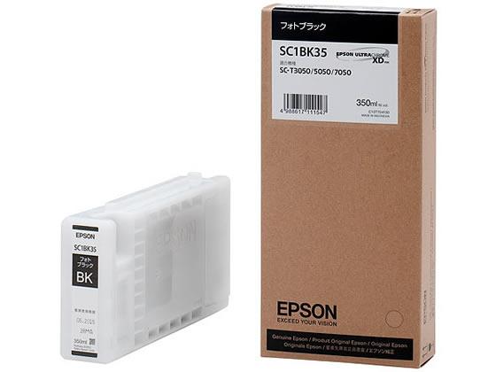 エプソン/インクカートリッジ フォトブラック/SC1BK35