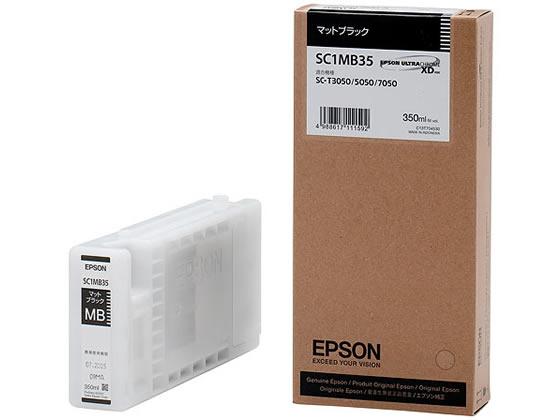 エプソン/インクカートリッジ マットブラック/SC1MB35