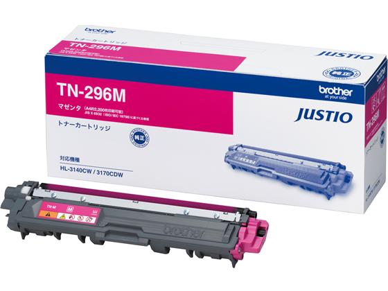 ブラザー/大容量トナーカートリッジ マゼンタ/TN-296M