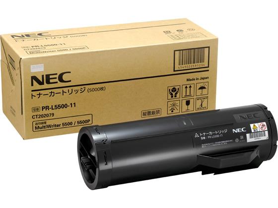 NEC/トナーカートリッジ/PR-L5500-11