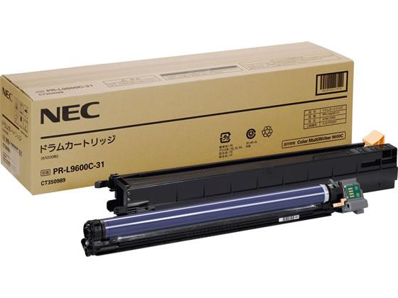 NEC/ドラムカートリッジ/PR-L9600C-31