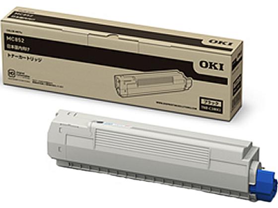 【お取り寄せ】OKI/トナーカートリッジ ブラック/TNR-C3MK1