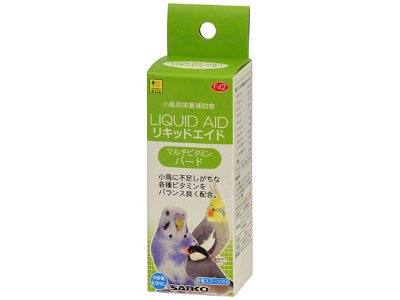 三晃商会/リキッドエイド マルチビタミン バード60ml/F42