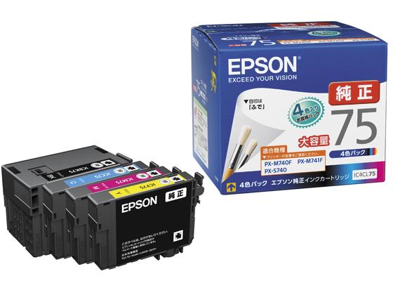 エプソン/インクカートリッジ 大容量4色パック/IC4CL75