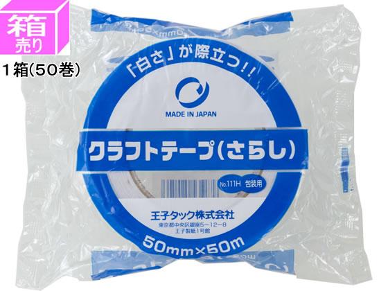 王子タック/クラフトテープ さらし 50mm×50m 50巻/No.111H