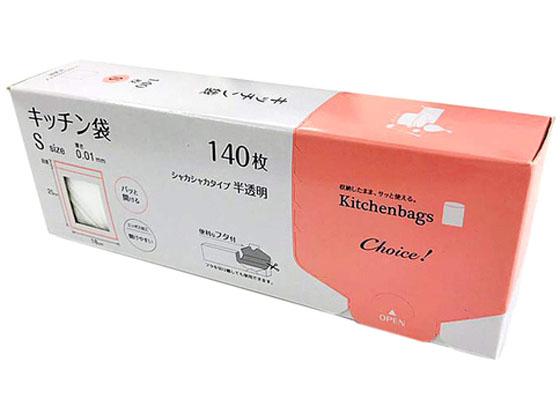 税込3000円以上で送料無料 オルディ チョイス キッチン袋 驚きの値段で 誕生日プレゼント 140枚 HD-S 半透明