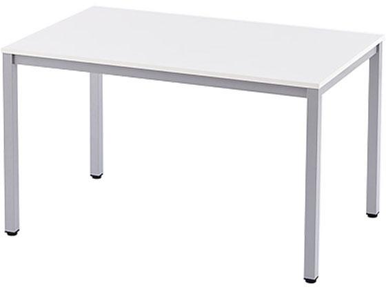 アール・エフ・ヤマカワ/ミーティングテーブル W1200 ホワイト/RFD-1275WTL