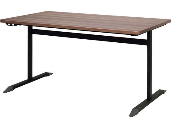 アール・エフ・ヤマカワ/T字脚コンセント付きテーブル W1400×D800 ダーク