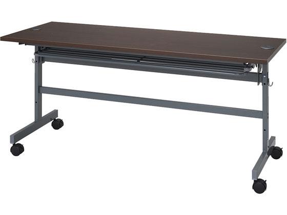 アールエフヤマカワ/配線機能付フォールディングテーブル4 W1500xD600 DB