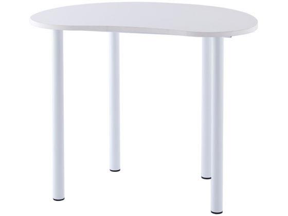 アール・エフ・ヤマカワ/ビーンズハイテーブル W1200×D800 ホワイト