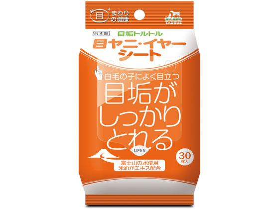 トーラス/目ヤニ・イヤーシート 30枚
