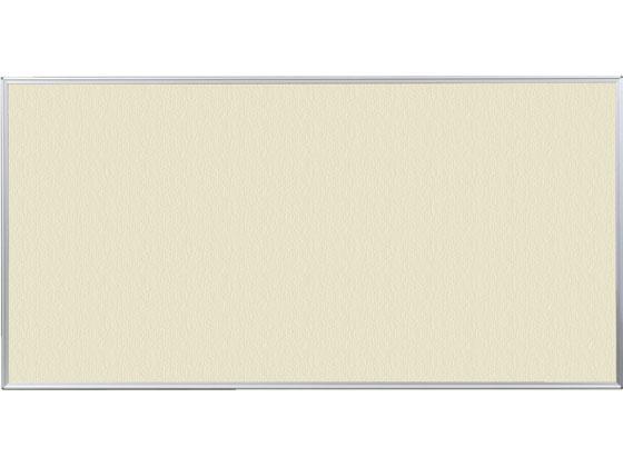 馬印/ワンウェイ掲示板 アイボリー 1810×910mm/K36-712