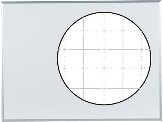 馬印/ホーロー製ホワイトボード 暗線入 1210×910mm/MH34X