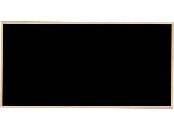 【直送・代引不可】【送料無料】【納期約10日】 馬印/木枠ボード スチールブラックボード 1800*900mm/WOEB36