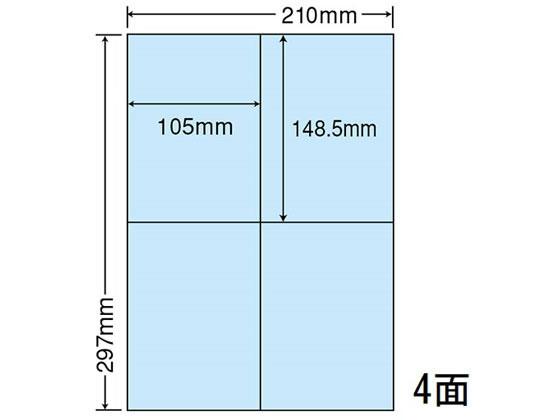 NANA/A4サイズカラーラベル 再剥離 A4 4面/CL50FHB