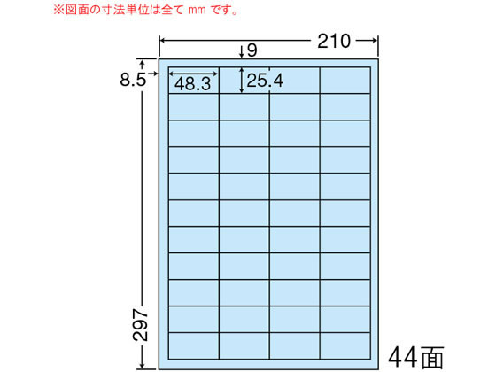 NANA/A4サイズカラーラベル 再剥離 A4 44面/CL60FHB