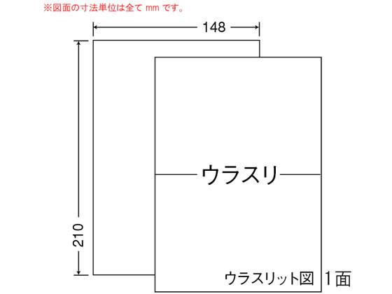 NANA/マルチタイプラベル(再剥離) A5 ノーカット/CLR7R