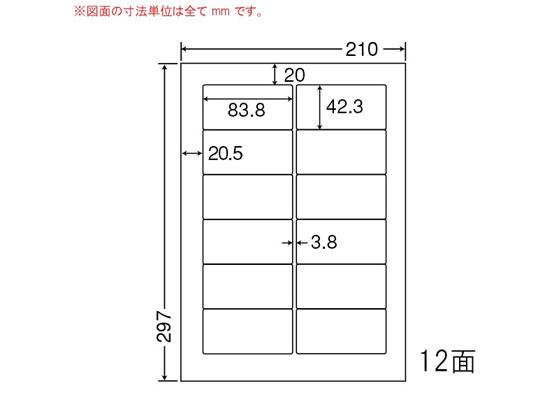 NANA/ナナワード A4 12面/FJA210X