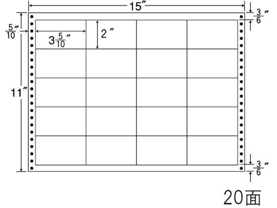 NANA/ナナフォーム 15×11インチ 20面/LB15K