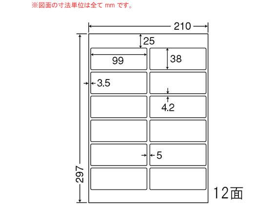 NANA/ナナワード A4 12面/LDW12PKF