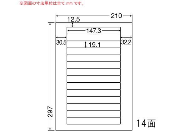 NANA/ナナワード A4 14面/LDW14LF