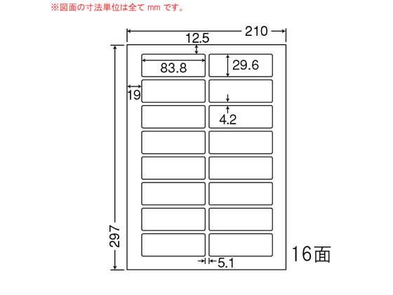 上品 直送 代引不可 送料無料 納期約7日 メーカー直送 LDW16UCF セール特価 NANA A4 16面 ナナワード