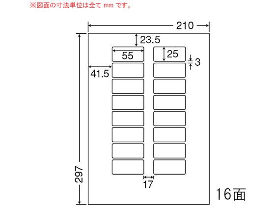NANA/ナナワード A4 16面/LDW16UEF