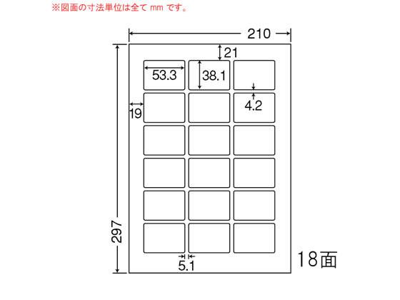 NANA/ナナワード A4 18面/LDW18PCF