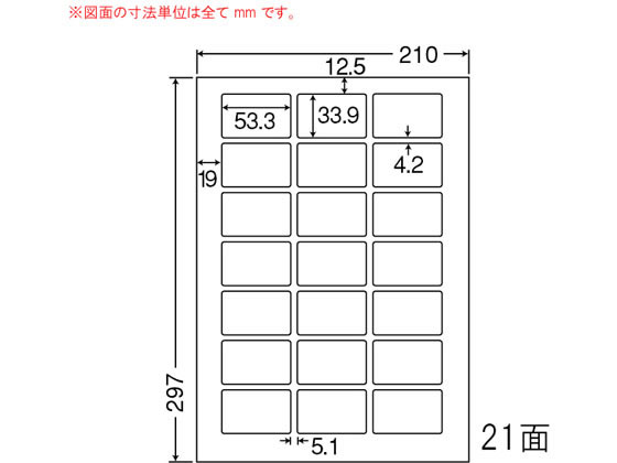 NANA/ナナワード A4 21面/LDW21QGF