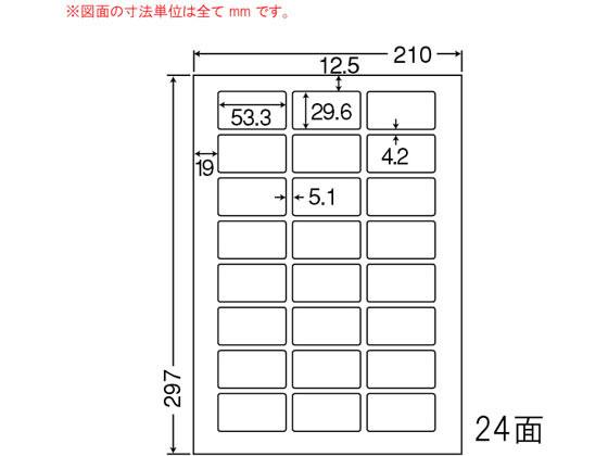 NANA/ナナワード A4 24面/LDW24UBF