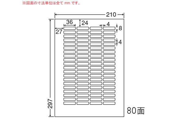 NANA/ナナワード A4 80面/LDW80YF