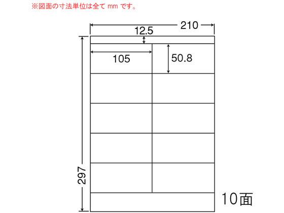 NANA/ナナワード A4 10面/LDZ10MF