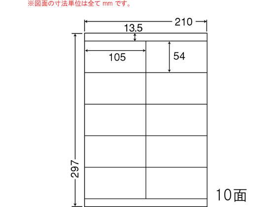 NANA/ナナワード A4 10面/LDZ10MOF