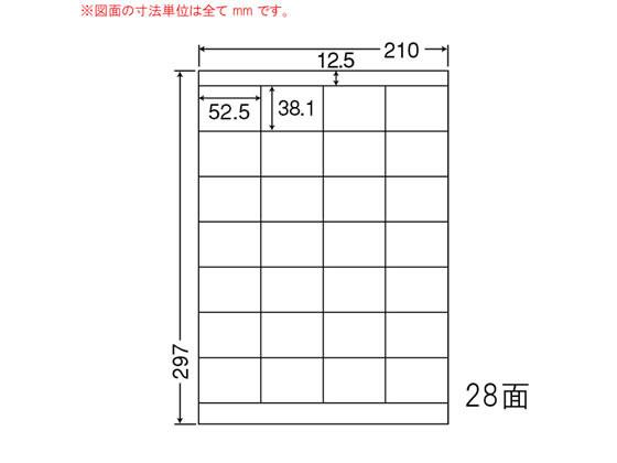 NANA/ナナワード A4 28面/LDZ28UF