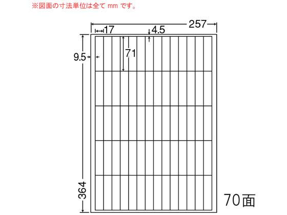 NANA/ナナワード B4 70面/LEW70M