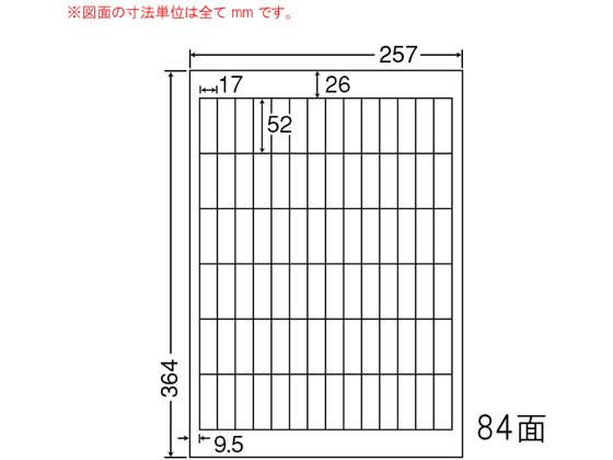 NANA/ナナワード B4 84面/LEW84P
