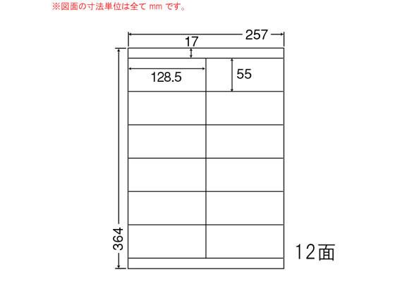 NANA/ナナワード B4 12面/LEZ12PF